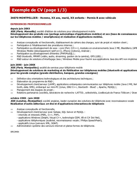 exemple cv ouvrier agroalimentaire - CV Anonyme