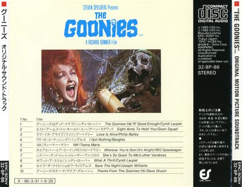 The Goonies Soundtrack (1985) - CD Sniper Reference