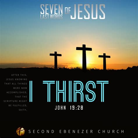 What are these seven words spoken by Jesus? Amazwi