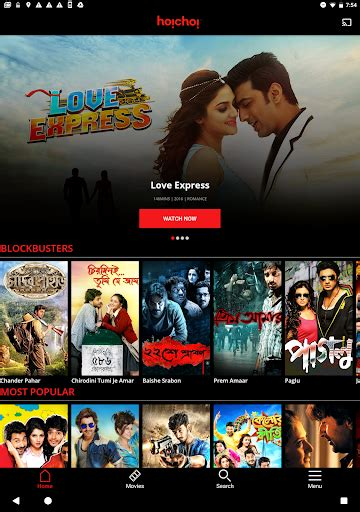 Download hoichoi - Bengali Movies   Web Series   Music for PC